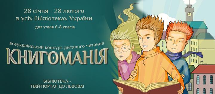 http://slavmmc.at.ua/_nw/13/75887017.jpg